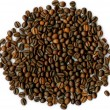 Coffee grains. - Stock Photo