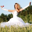 Girl in wedding dress. - Stockfoto