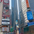 New York City — Stock Photo #1058883