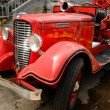 Stock Photo: Fire Truck