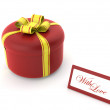 Stock Photo: Red round gift box