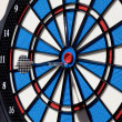 Bullseye success — Stock Photo