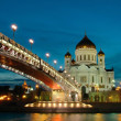 Stock Photo: Moscow. Temple of Christ Our Saviour