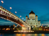 Moscow. Temple of Christ Our Saviour — Stockfoto