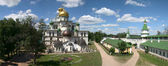 New Jerusalem monastery. — Stock Photo