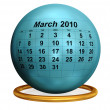 Stock Photo: March 2010 Desktop Calendar.