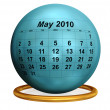 May 2010 Desktop Calendar. - Stock Photo