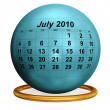 Stock Photo: July 2010 Desktop Calendar.