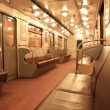 Empty Carriage Of Subway From Within - Stock Photo