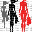 Royalty-Free Stock Vector Image: Silhouettes of girls against the text