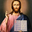 Icon of Jesus Christ with Open Bible - Stock Photo
