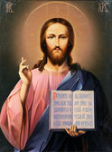 ícone de jesus cristo com a bíblia aberta — Foto Stock