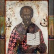 Stock Photo: Icon of Saint Nicolas
