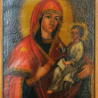 Minsk icon of the Mother of God and Jesu - Stock Photo
