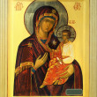 Royalty-Free Stock Photo: Icon of Madonna Mother of God (Mary) and