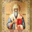 Stock Photo: Icon of Saint Alexius (Aleksij) the