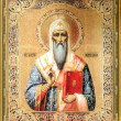 Icon of the Saint Alexius (Aleksij) the — Stock Photo
