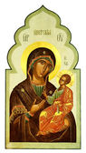 Iberian icon of the Mother of God and Je — Stock Photo