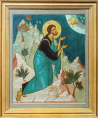 Icon The Pray of the Lord Jesus Christ — Stock Photo