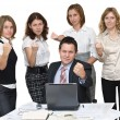 Business team shakes one`s fists — Stock Photo