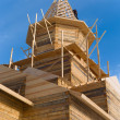 Royalty-Free Stock Photo: Wooden church under construction