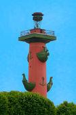 Coluna rostral — Foto Stock