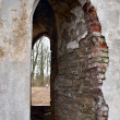 Window opening in brick ancient wall. - Stok fotoğraf