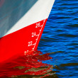 Stock Photo: Red waterline on ship