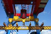 Goliath crane — Stock Photo