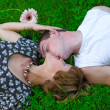 Royalty-Free Stock Photo: Loving couple on grass