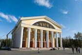 Big drama theatre in Petrozavodsk city — Stock Photo