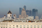 View of Moscow with some landmarks — Stock Photo