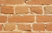 Wall brick cracked background — Stock Photo