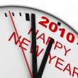 New Year — Stock Photo #1034022