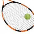 Tennis racket — Stock Photo