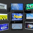 Stock Photo: TV screens