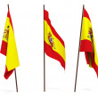 Stock Photo: Flag of Spain