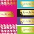 Royalty-Free Stock Vectorielle: Title background