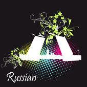 Russian, Saint Petersburg beauty — Stock Vector