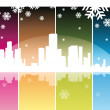 Winter Cityscape (Vector) — Stock Vector