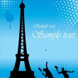 Stockvector : Eiffel tower vector illustration