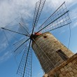 Windmill in salt mine — Stock Photo #1031132