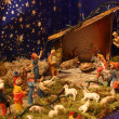 Stock Photo: Homemade presepio