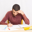 Young man studying — Stock Photo #1544372
