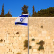 Western Wall — Stock Photo #1031940