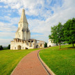 Ascension Church — Stock Photo