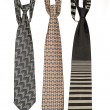 Stock Photo: Ties.