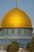 Jerusalem. — Stock Photo