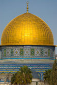 Gold Dome Of The Rock In Jerusalem. The Mosque Of Omar. — Stok fotoğraf