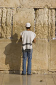 Western Wall. — Stock Photo